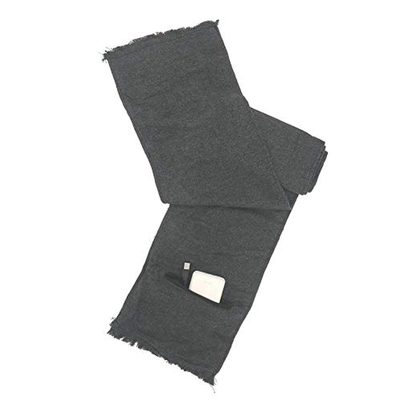 乞食発揮するカーテンSund 電気加熱マフラー 冬用 加熱スカーフ USB充電式 遠赤外線 発熱効果 男女兼用 通勤通学 室外作業