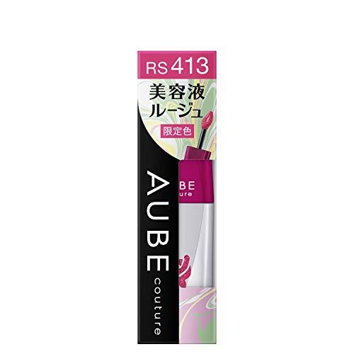オーブ クチュール オーブ クチュール AUBEcouture 【限定品】美容液ルージュ RS413(限定色) 5.5g 無香料の画像