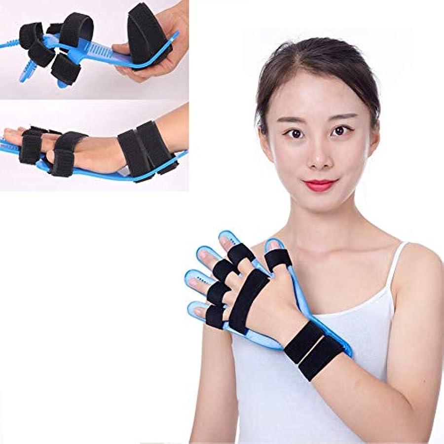 ジェスチャーパノラマ年齢フィンガースプリント指指セパレーター、指インソールは指をポイント、インソールには、脳卒中/麻痺/外傷性脳損傷のための手の手首のトレーニング装具デバイス、トリガーフィンガースプリントポイント