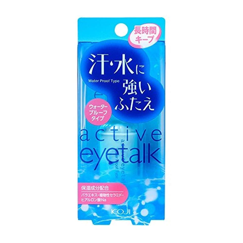 ポスター桁雷雨コージー アクティブアイトーク2 2ET0750 (ふたえまぶた用化粧品)
