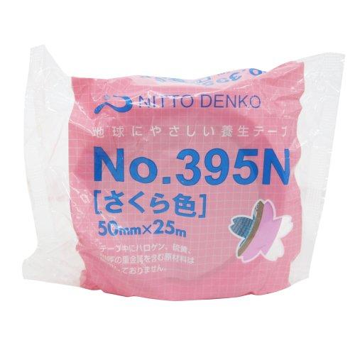 日東電工 養生用テープ 50mm×25M さくら色 No.395N [マスキングテープ]