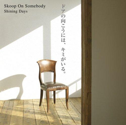 Shining Days(初回生産限定盤)(DVD付)