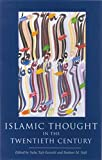 Islamic Thought In The Twentieth Century (The Institute of Ismaili Studies) 画像