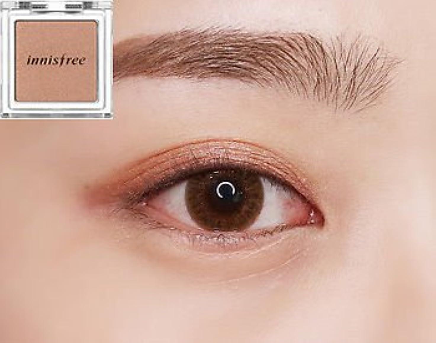 年アストロラーベ展示会[イニスフリー] innisfree [マイ パレット マイ アイシャドウ (シマ一) 39カラー] MY PALETTE My Eyeshadow (Shimmer) 39 Shades [海外直送品] (シマ一 #07)