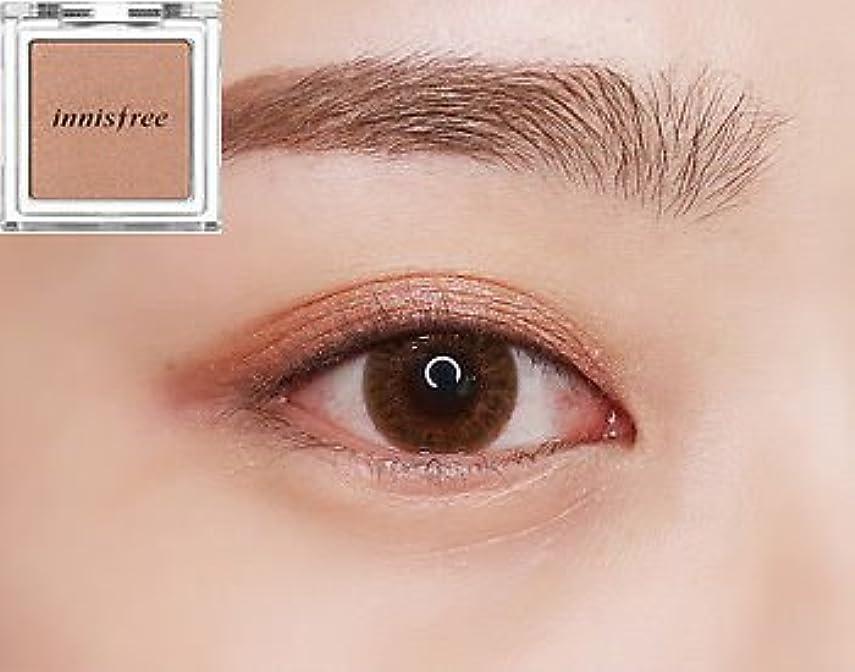 [イニスフリー] innisfree [マイ パレット マイ アイシャドウ (シマ一) 39カラー] MY PALETTE My Eyeshadow (Shimmer) 39 Shades [海外直送品] (シマ一 #07)