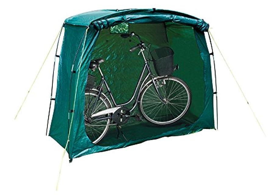 発見する伸ばす行Happy People 79260 Tente de protection/garage pour vélo Vert