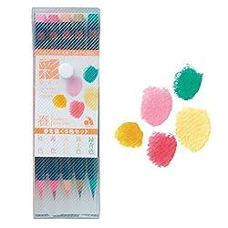 あかしや 筆ペン 水彩毛筆 彩 春を描く5色セット CA200 5VA
