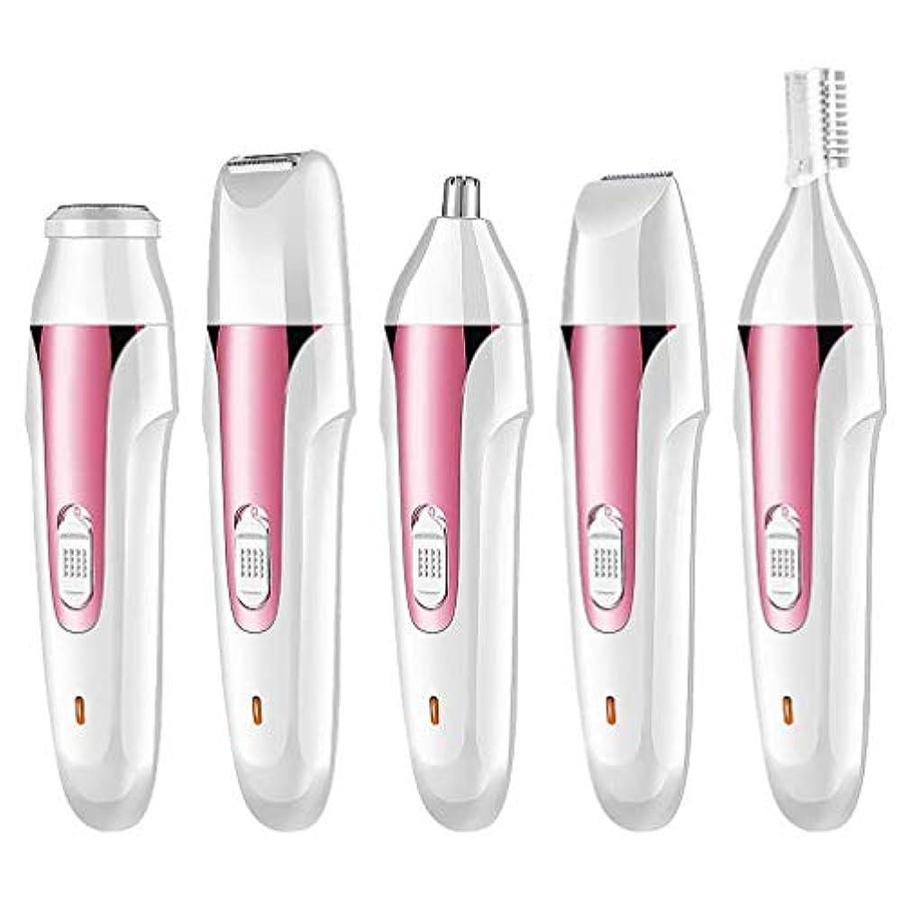 ペルセウス完全に乾く十電動鼻毛トリマー - USB充電器、電動脱毛器具、シェービングナイフ、リップヘア、眉毛形削りナイフ、5つ1つ、ユニセックス、 (Color : Pink)
