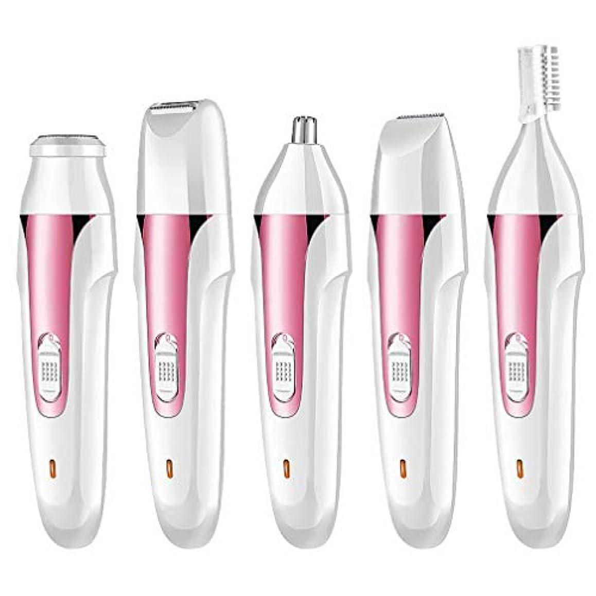電動鼻毛トリマー - USB充電器、電動脱毛器具、シェービングナイフ、リップヘア、眉毛形削りナイフ、5つ1つ、ユニセックス、 (Color : Pink)