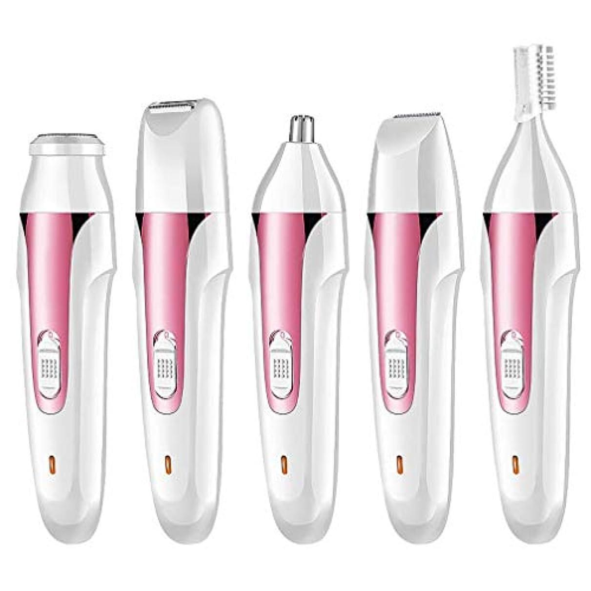 とティーム絡まる理論電動鼻毛トリマー - USB充電器、電動脱毛器具、シェービングナイフ、リップヘア、眉毛形削りナイフ、5つ1つ、ユニセックス、 (Color : Pink)