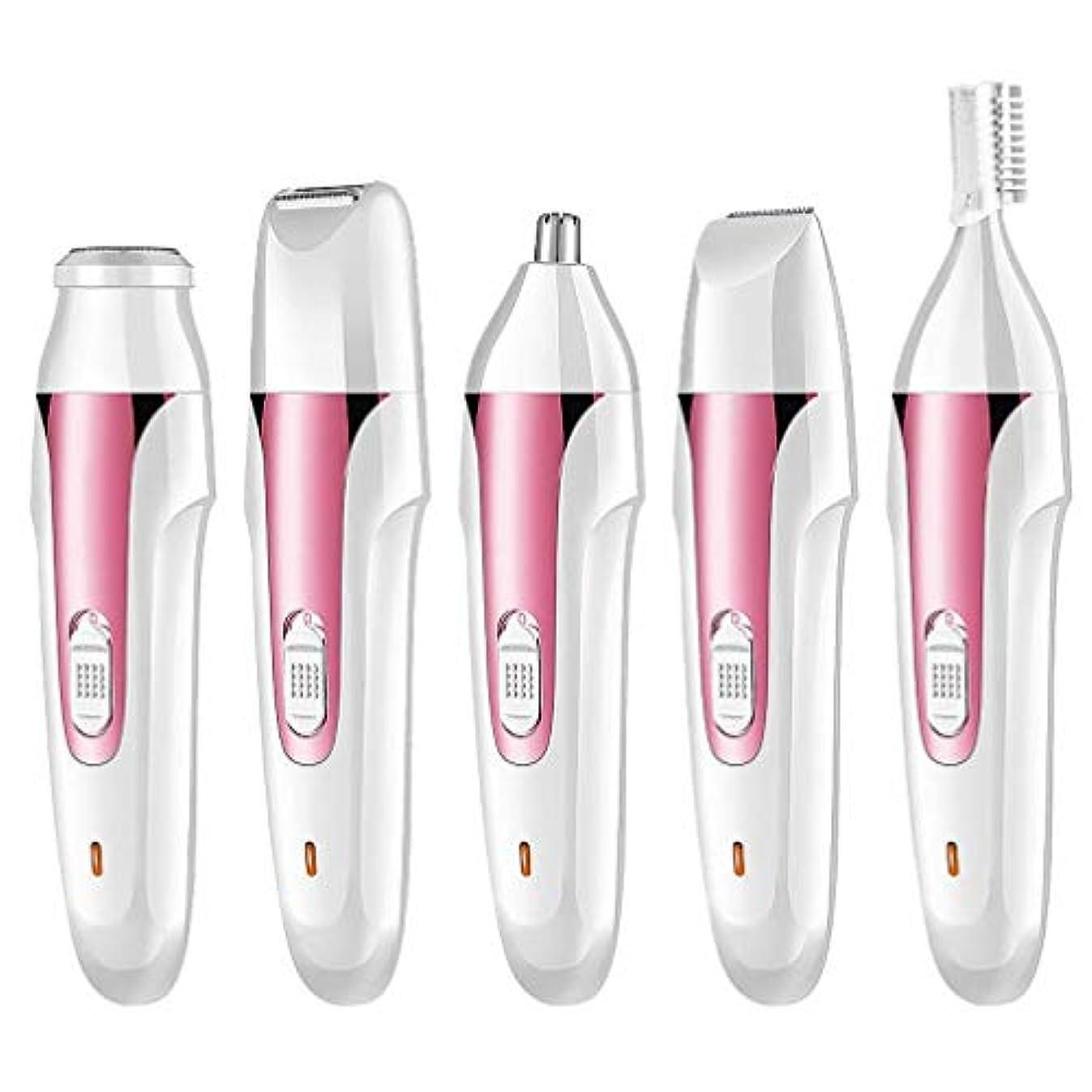 花束爬虫類尊敬電動鼻毛トリマー - USB充電器、電動脱毛器具、シェービングナイフ、リップヘア、眉毛形削りナイフ、5つ1つ、ユニセックス、 (Color : Pink)