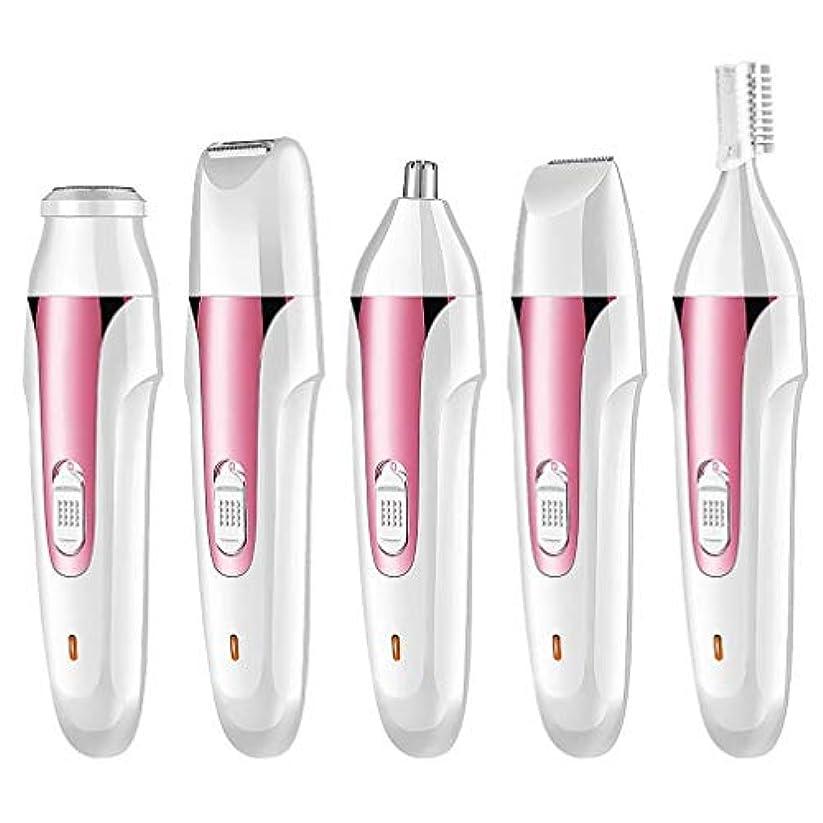 ミル付き添い人水星電動鼻毛トリマー - USB充電器、電動脱毛器具、シェービングナイフ、リップヘア、眉毛形削りナイフ、5つ1つ、ユニセックス、 (Color : Pink)