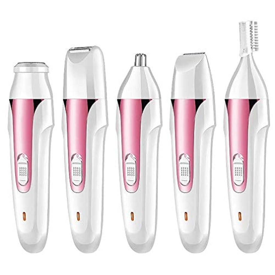 機会クラウン財布電動鼻毛トリマー - USB充電器、電動脱毛器具、シェービングナイフ、リップヘア、眉毛形削りナイフ、5つ1つ、ユニセックス、 (Color : Pink)