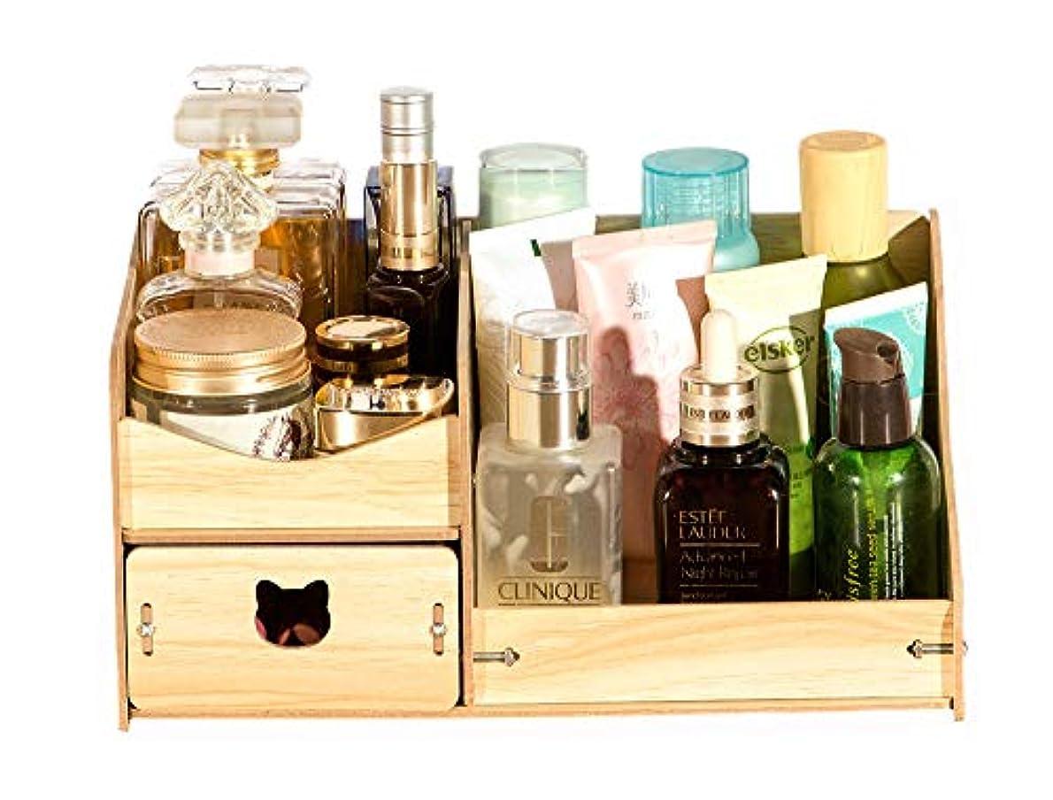 Snifu メイクボックス 化粧道具 収納 コスメケース 小物入れ 雑貨 収納ボックス 机上置棚 組み立て式 大容量 片付け便利