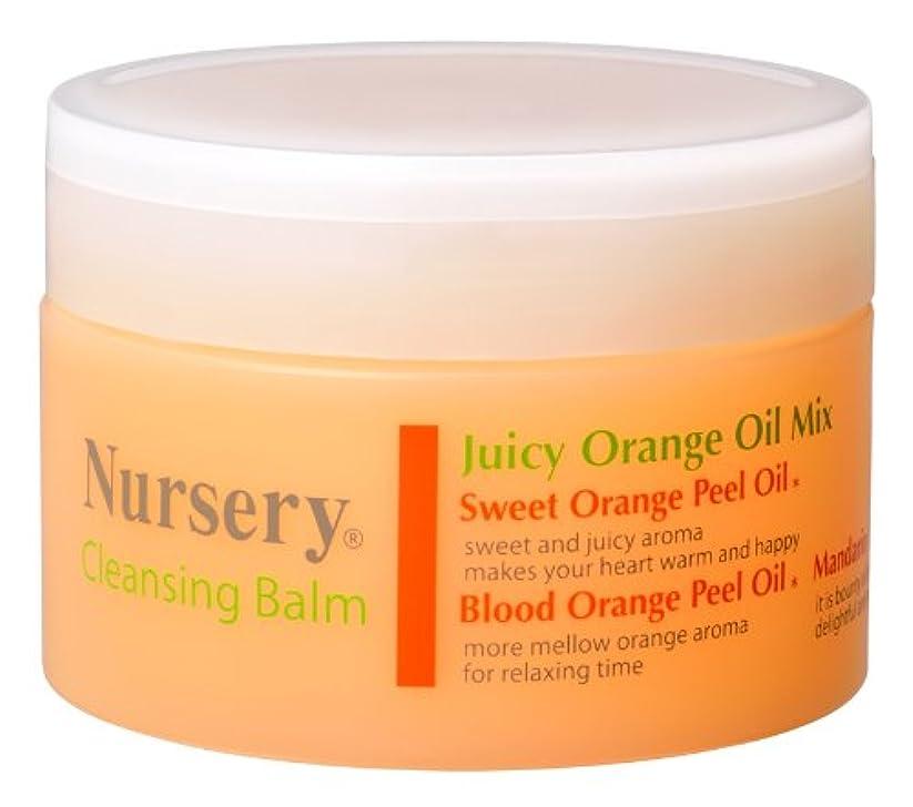 ひいきにするせっかち植物のクレンジングバームオレンジ