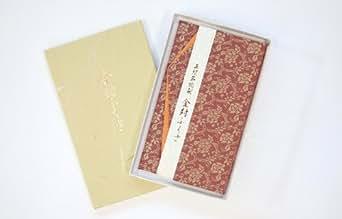 日本製 正絹名物裂 簡易金封袱紗 FU303 [パープル・エンジ] (エンジ)