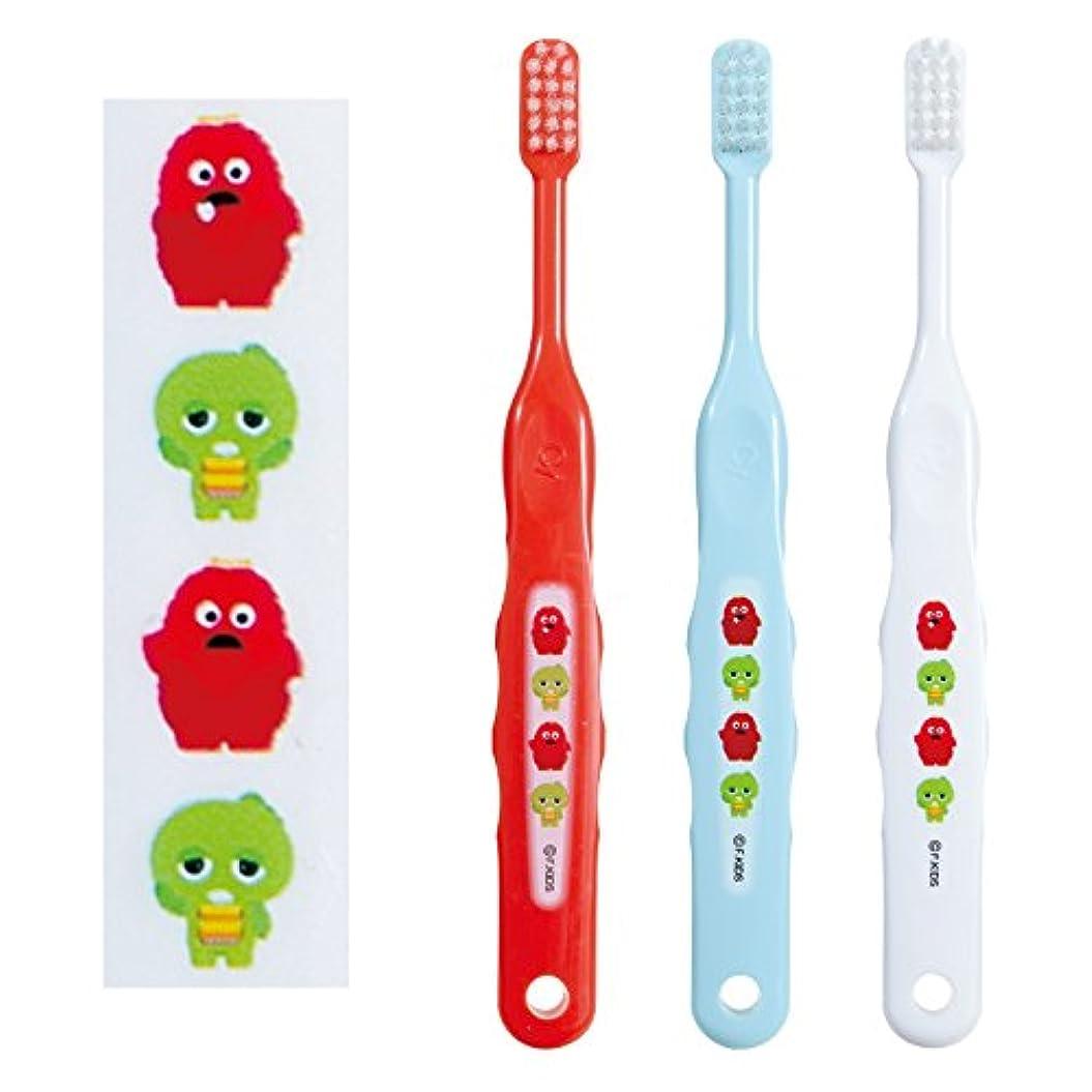 食器棚世界に死んだ簡単なCi キャラクター 502 子供用 キッズ歯ブラシ 9本 (Ci502 M ふつう ガチャピン?ムック) 日本製