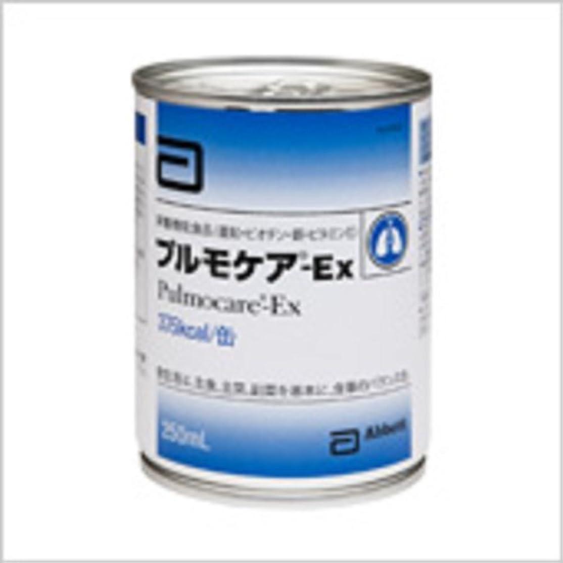 壊滅的な使い込むヘクタールプルモケア-EX 250ml×24缶