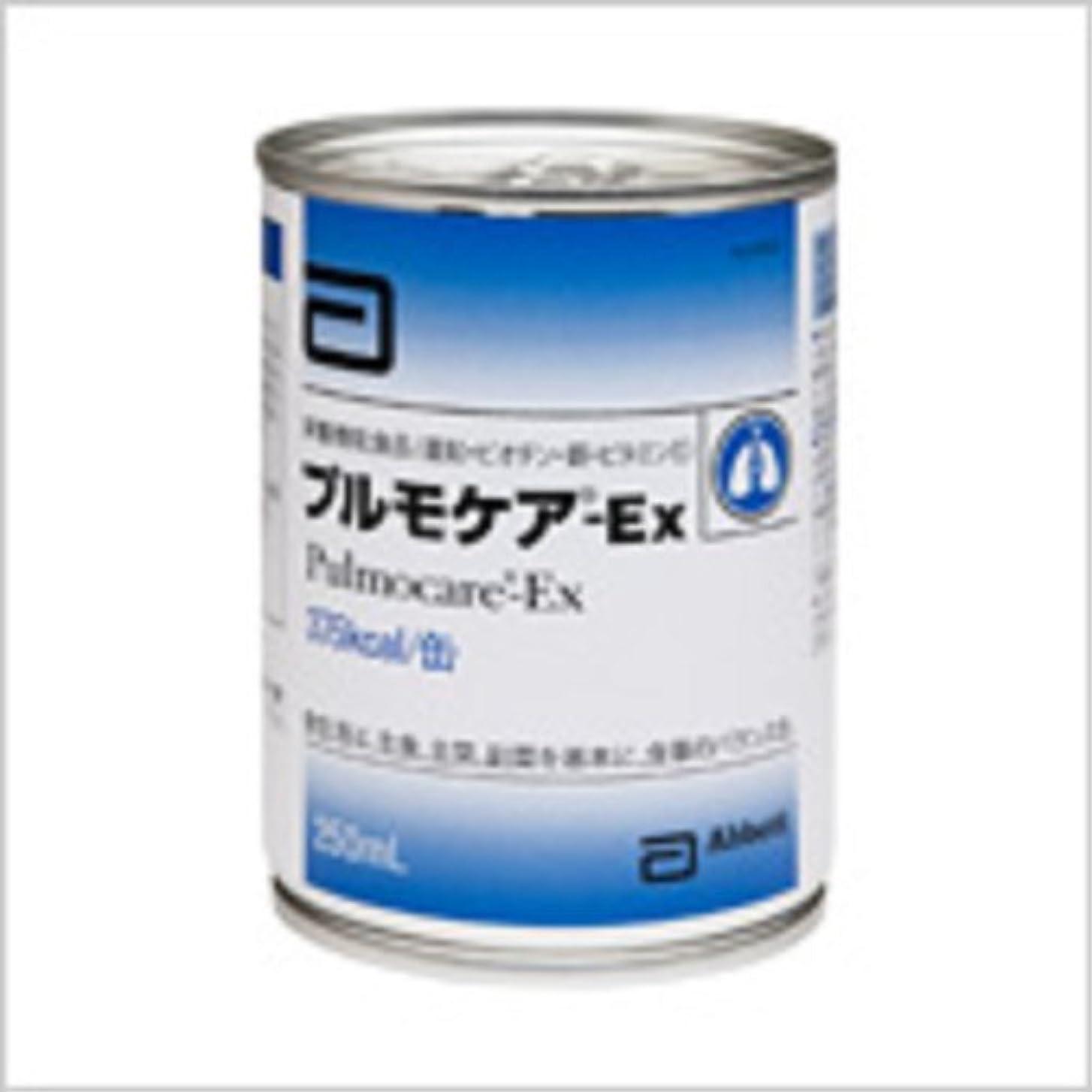 不健康寄託確認してくださいプルモケア-EX 250ml×24缶