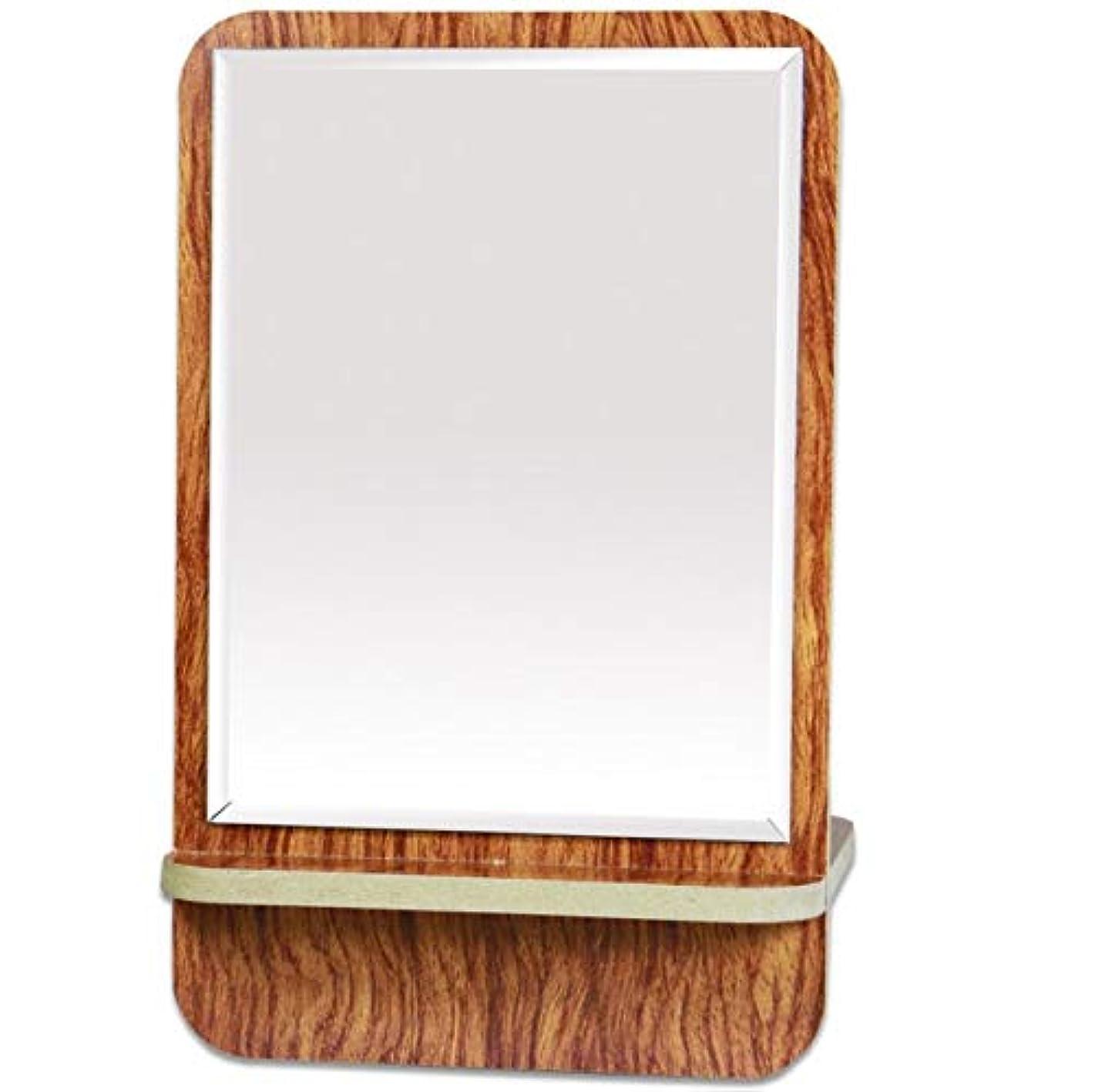 リブ麻酔薬輪郭化粧鏡、木製の鏡、デスクトップ化粧鏡、化粧ギフト