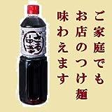 平和 ざる 中華スープ 1.8L×2本 めんつゆ 業務用