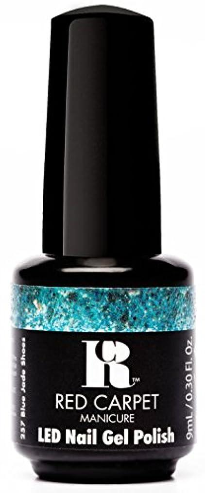 便利さペルソナぴかぴかRed Carpet Manicure - LED Nail Gel Polish - Trendz - Blue Jade Shoes - 0.3oz / 9ml