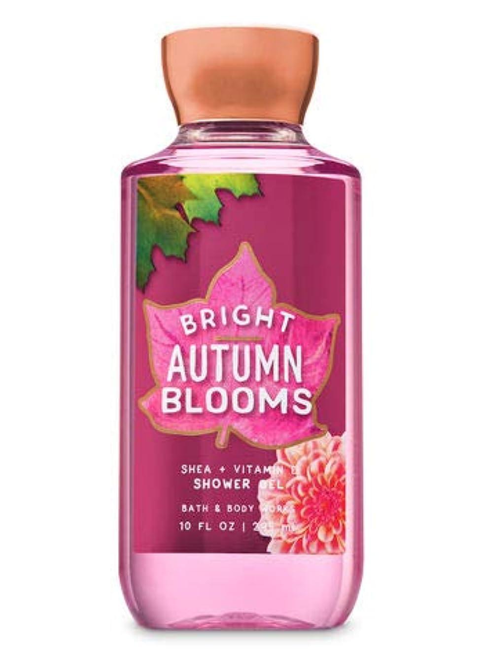 逃す膨らみ腐った【Bath&Body Works/バス&ボディワークス】 シャワージェル ブライトオータムブルーム Shower Gel Bright Autumn Blooms 10 fl oz / 295 mL [並行輸入品]