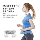 首マッサージャー ネックマッサージャー ヒーター付き 首・肩・腰・ 肩こり ストレス解消 多機能 USB充電式 画像