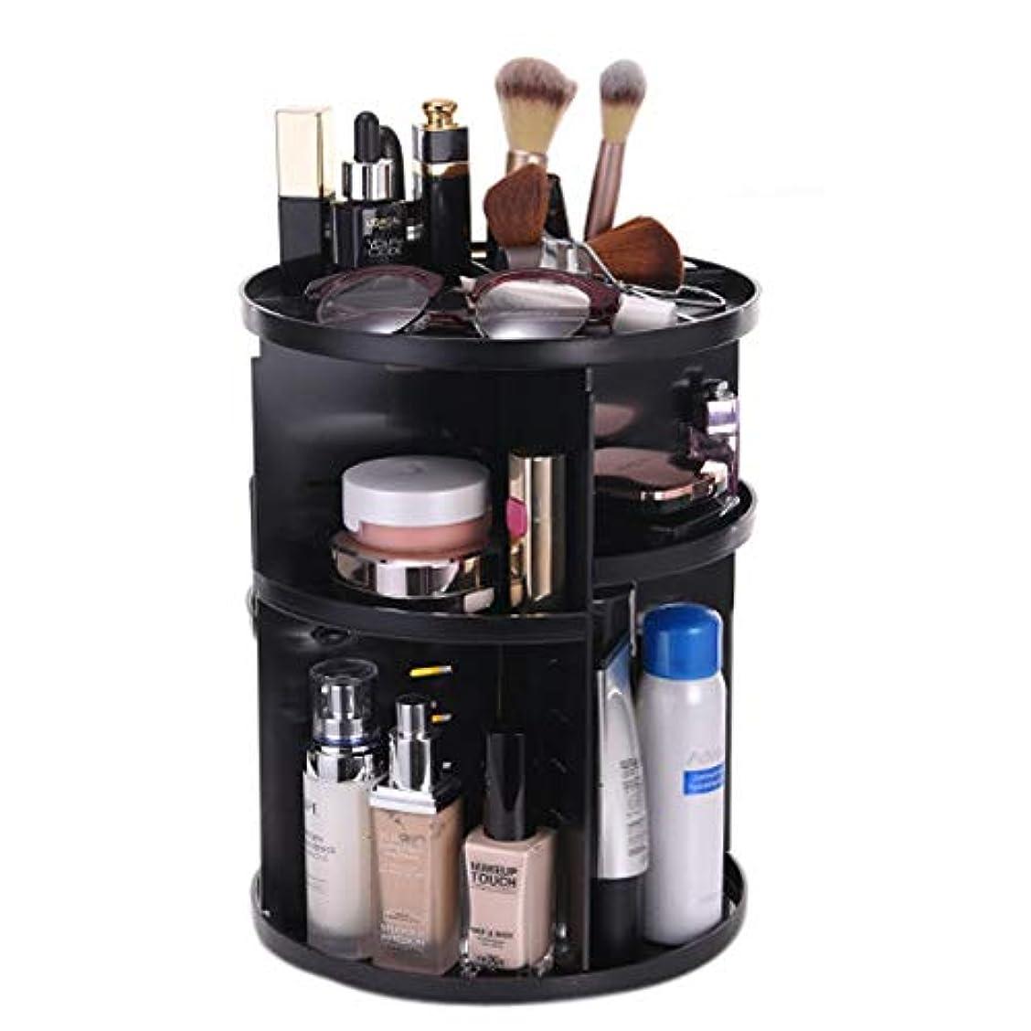 大頬骨事業winkong 化粧コスメ収納ボックス アブラック 化粧品収納 360度回転 調整可能 大容量 多機能 クリルケース メイクケース