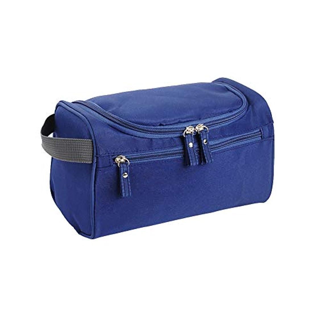 ヨーグルト扇動フックオックスフォードは青、男性と女性のための化粧品袋防水化粧バッグオーガナイザー多機能ポーチ旅行します