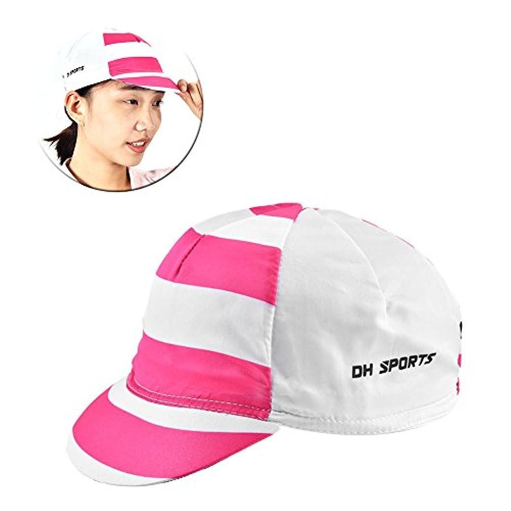 溶けた無効にするヒップ3色スポーツ日キャップ防塵帽女性のための屋外UV保護キャップ男性