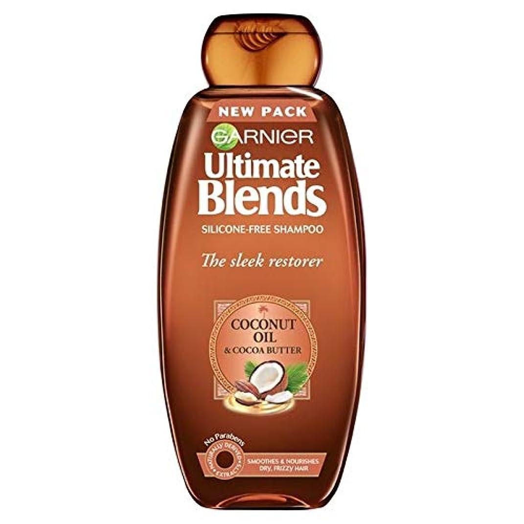 恐れる摩擦従事する[Garnier ] ガルニエ究極は、ココナッツオイル縮れた髪シャンプー360ミリリットルをブレンド - Garnier Ultimate Blends Coconut Oil Frizzy Hair Shampoo 360ml...