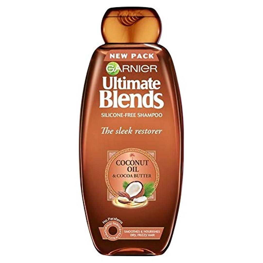 ブルーム谷少ない[Garnier ] ガルニエ究極は、ココナッツオイル縮れた髪シャンプー360ミリリットルをブレンド - Garnier Ultimate Blends Coconut Oil Frizzy Hair Shampoo 360ml...