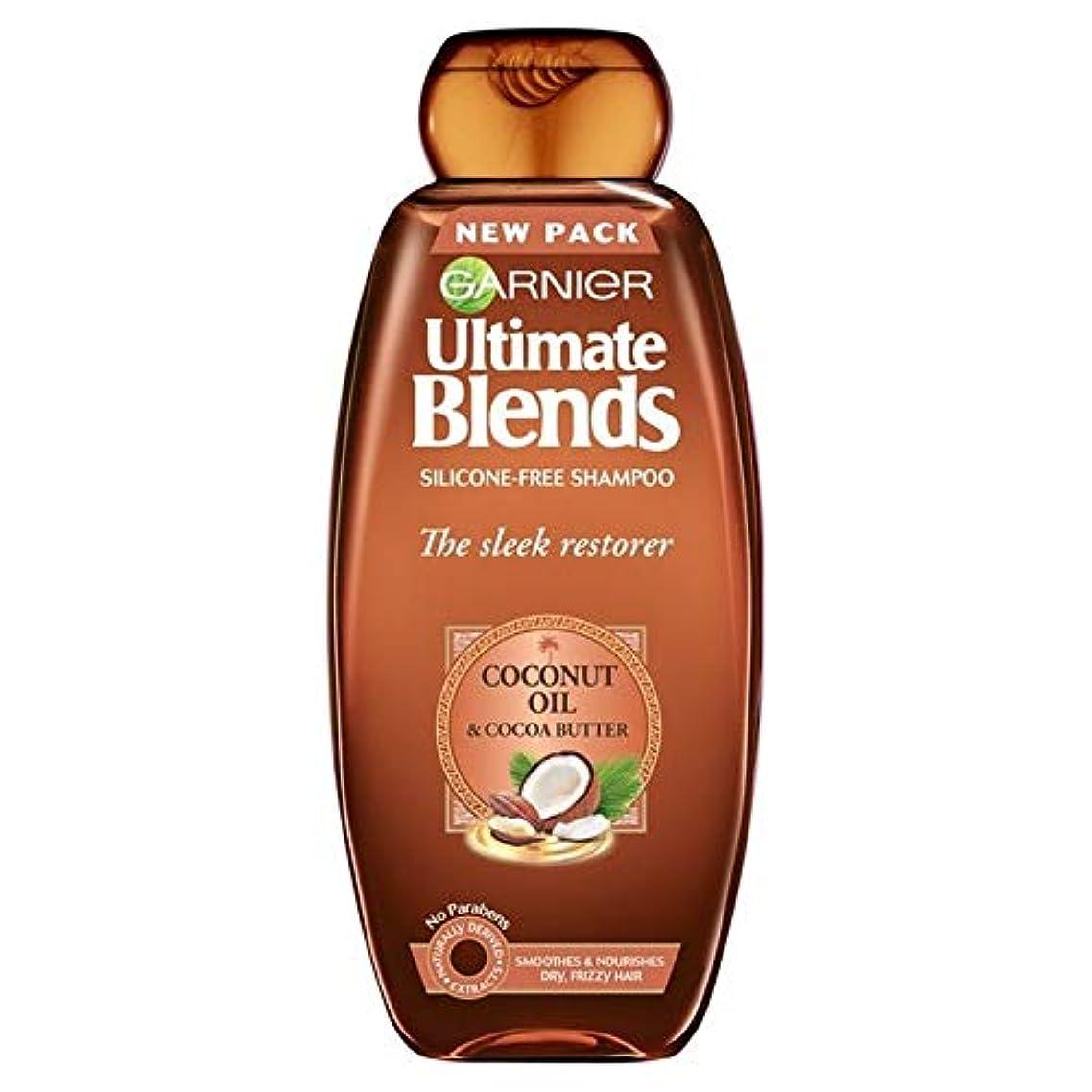 無駄に溶けた古くなった[Garnier ] ガルニエ究極は、ココナッツオイル縮れた髪シャンプー360ミリリットルをブレンド - Garnier Ultimate Blends Coconut Oil Frizzy Hair Shampoo 360ml...
