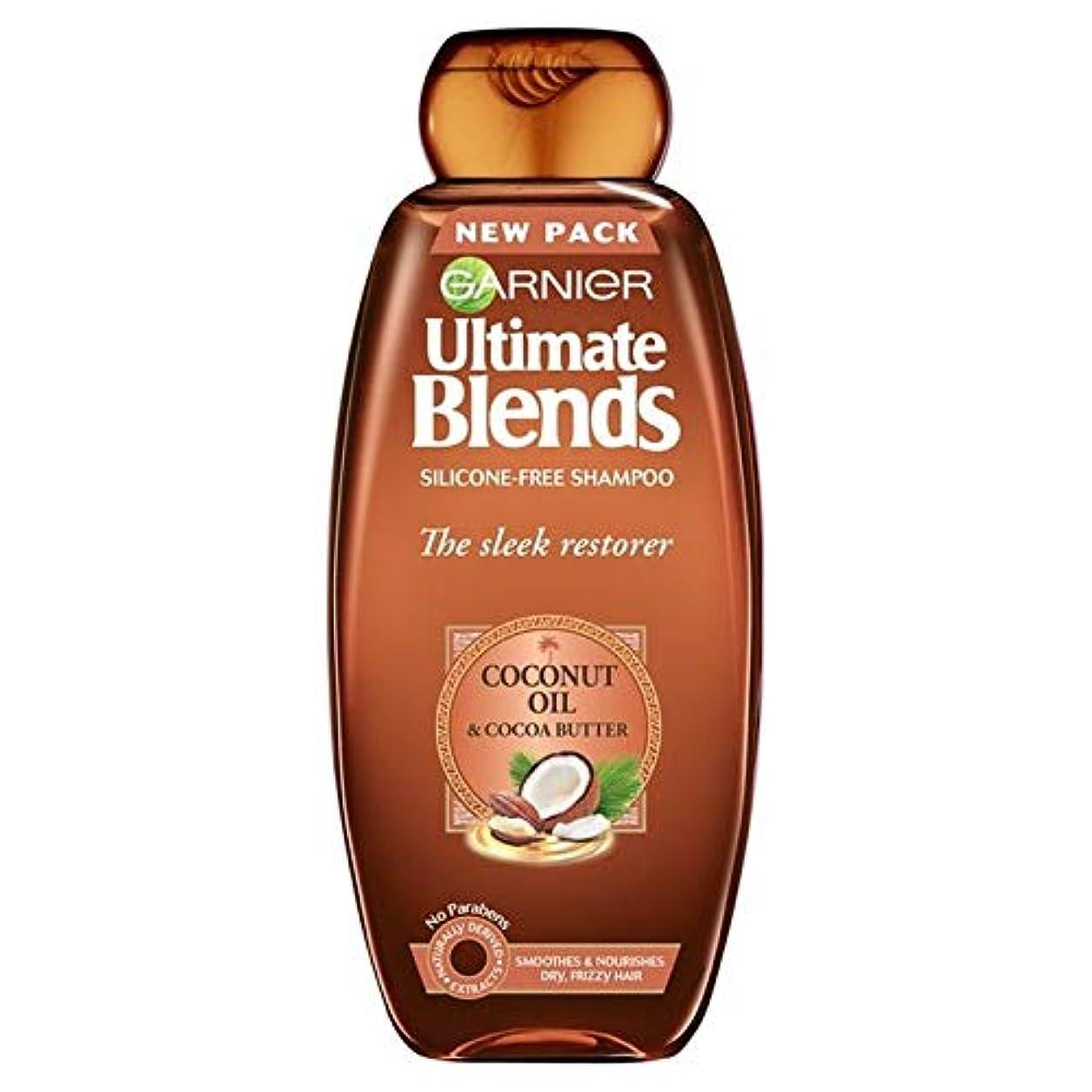 ハンサム作成者カートリッジ[Garnier ] ガルニエ究極は、ココナッツオイル縮れた髪シャンプー360ミリリットルをブレンド - Garnier Ultimate Blends Coconut Oil Frizzy Hair Shampoo 360ml...
