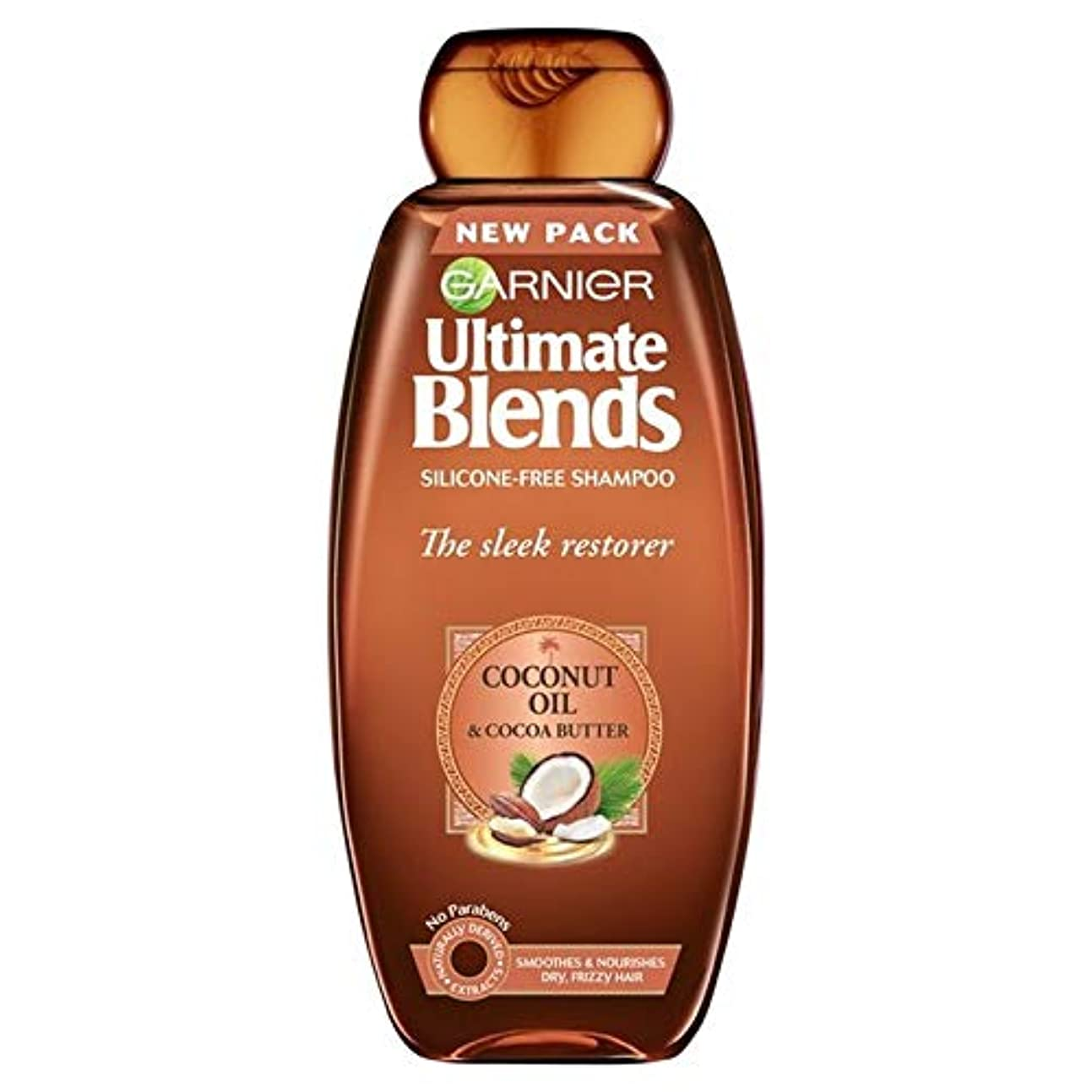重力劇的放射する[Garnier ] ガルニエ究極は、ココナッツオイル縮れた髪シャンプー360ミリリットルをブレンド - Garnier Ultimate Blends Coconut Oil Frizzy Hair Shampoo 360ml...