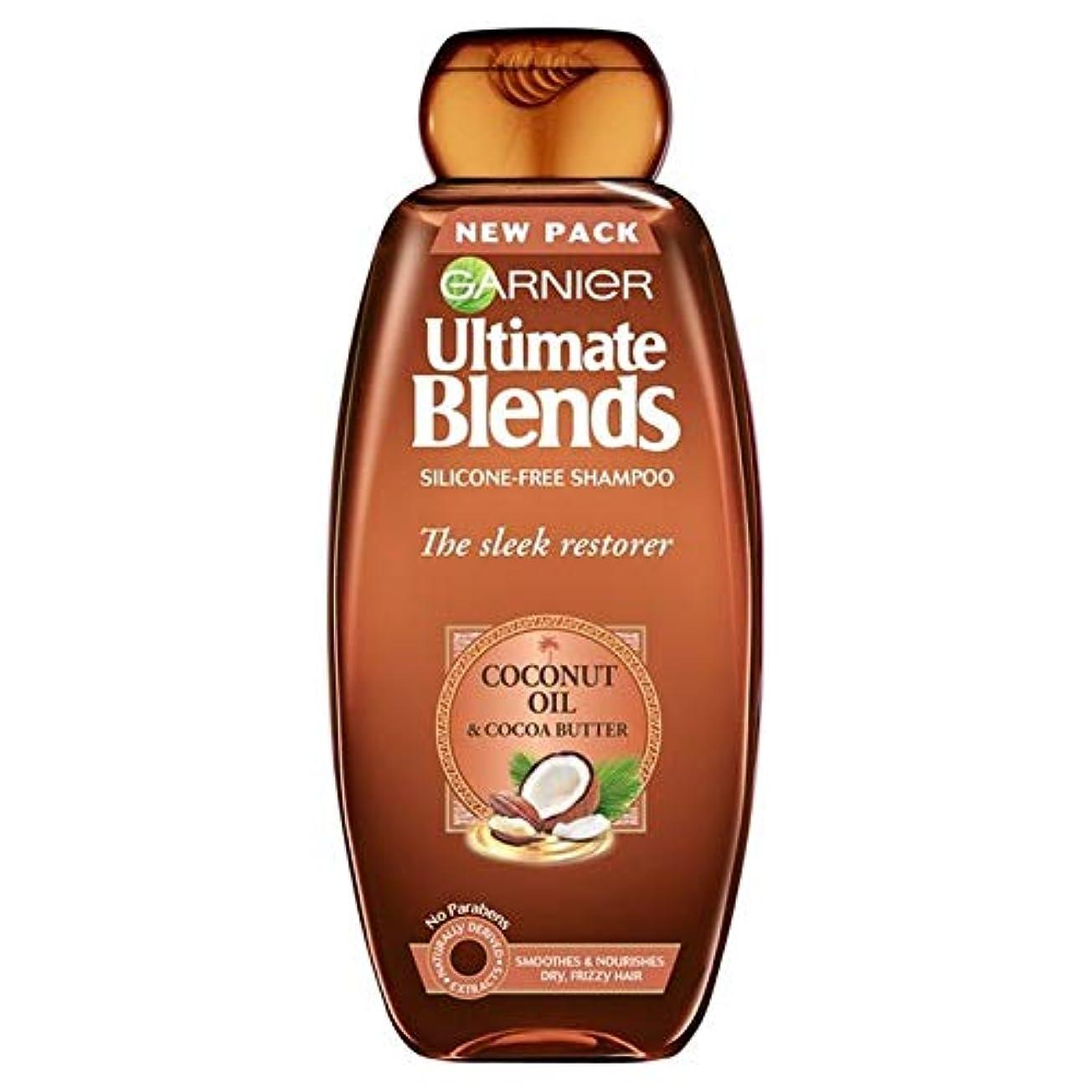 割り当てます虫解決[Garnier ] ガルニエ究極は、ココナッツオイル縮れた髪シャンプー360ミリリットルをブレンド - Garnier Ultimate Blends Coconut Oil Frizzy Hair Shampoo 360ml...