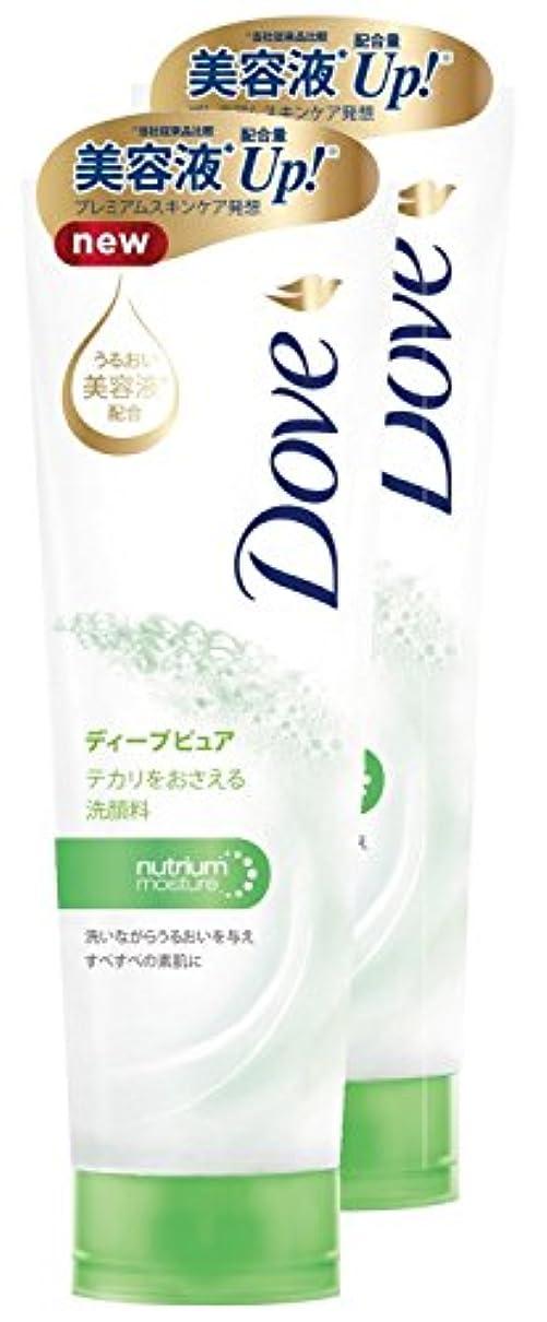 冷蔵庫弱まる塗抹【まとめ買い】 ダウ゛ ディープピュア 洗顔料 130g×2個