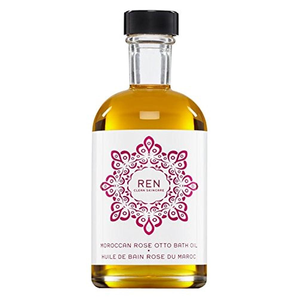 ほとんどない愛国的な連結するRenモロッコは、バスオイルの100ミリリットルをオットーローズ (REN) - REN Moroccan Rose Otto Bath Oil 100ml [並行輸入品]