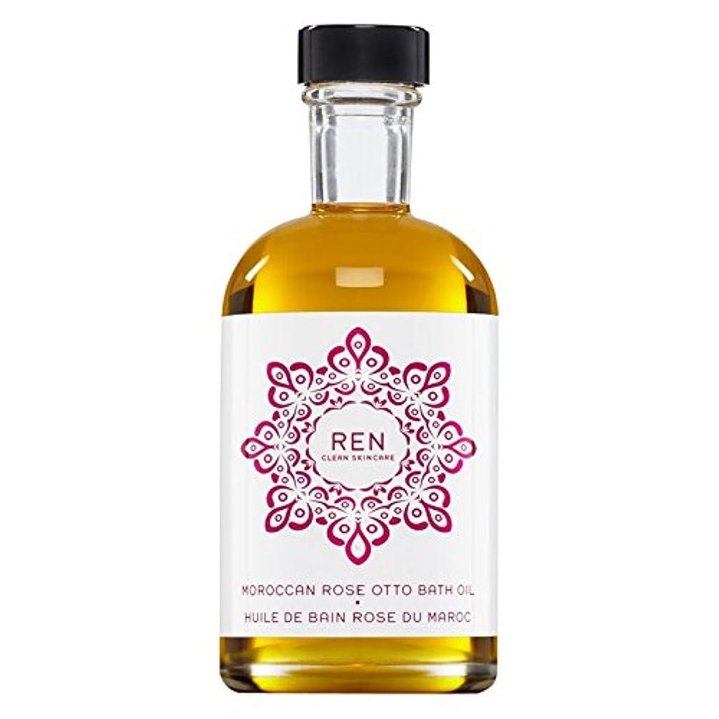リベラル管理する予想するRenモロッコは、バスオイルの100ミリリットルをオットーローズ (REN) (x2) - REN Moroccan Rose Otto Bath Oil 100ml (Pack of 2) [並行輸入品]