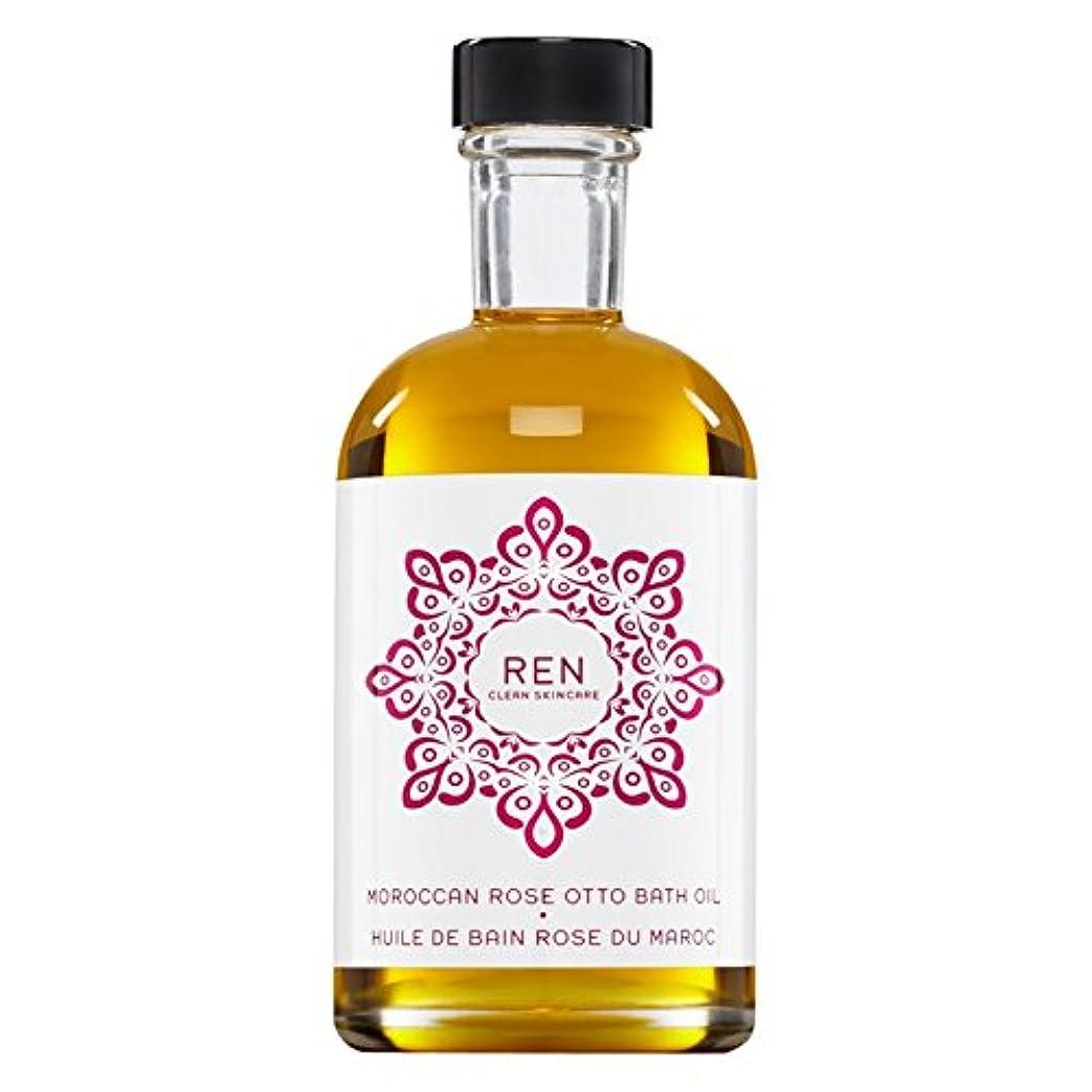 震えターミナル火山学Renモロッコは、バスオイルの100ミリリットルをオットーローズ (REN) (x2) - REN Moroccan Rose Otto Bath Oil 100ml (Pack of 2) [並行輸入品]