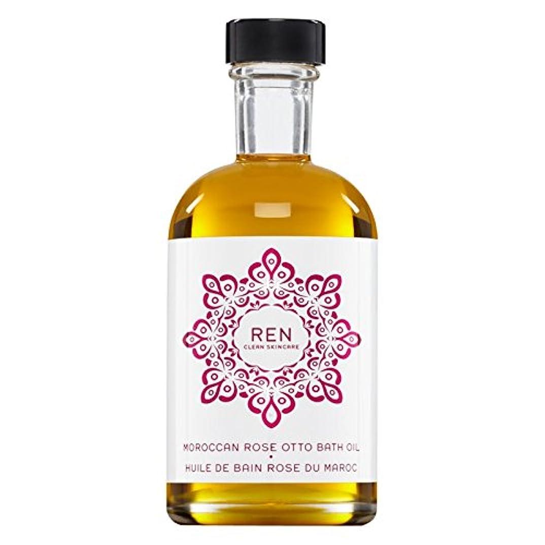 豊富歴史グレートバリアリーフRenモロッコは、バスオイルの100ミリリットルをオットーローズ (REN) (x2) - REN Moroccan Rose Otto Bath Oil 100ml (Pack of 2) [並行輸入品]