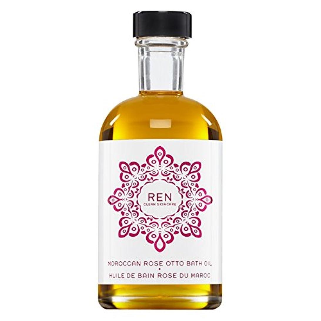 保守可能火記念Renモロッコは、バスオイルの100ミリリットルをオットーローズ (REN) - REN Moroccan Rose Otto Bath Oil 100ml [並行輸入品]