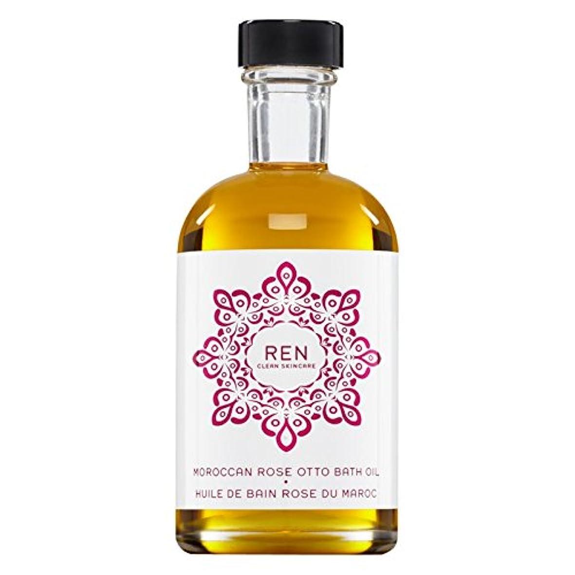 最初カスケードバルーンRenモロッコは、バスオイルの100ミリリットルをオットーローズ (REN) (x2) - REN Moroccan Rose Otto Bath Oil 100ml (Pack of 2) [並行輸入品]