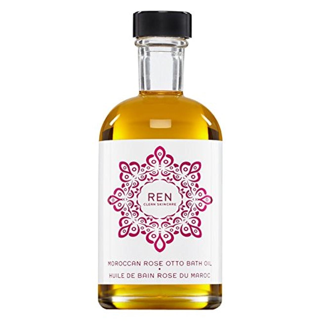 型無一文ホイストRenモロッコは、バスオイルの100ミリリットルをオットーローズ (REN) (x2) - REN Moroccan Rose Otto Bath Oil 100ml (Pack of 2) [並行輸入品]