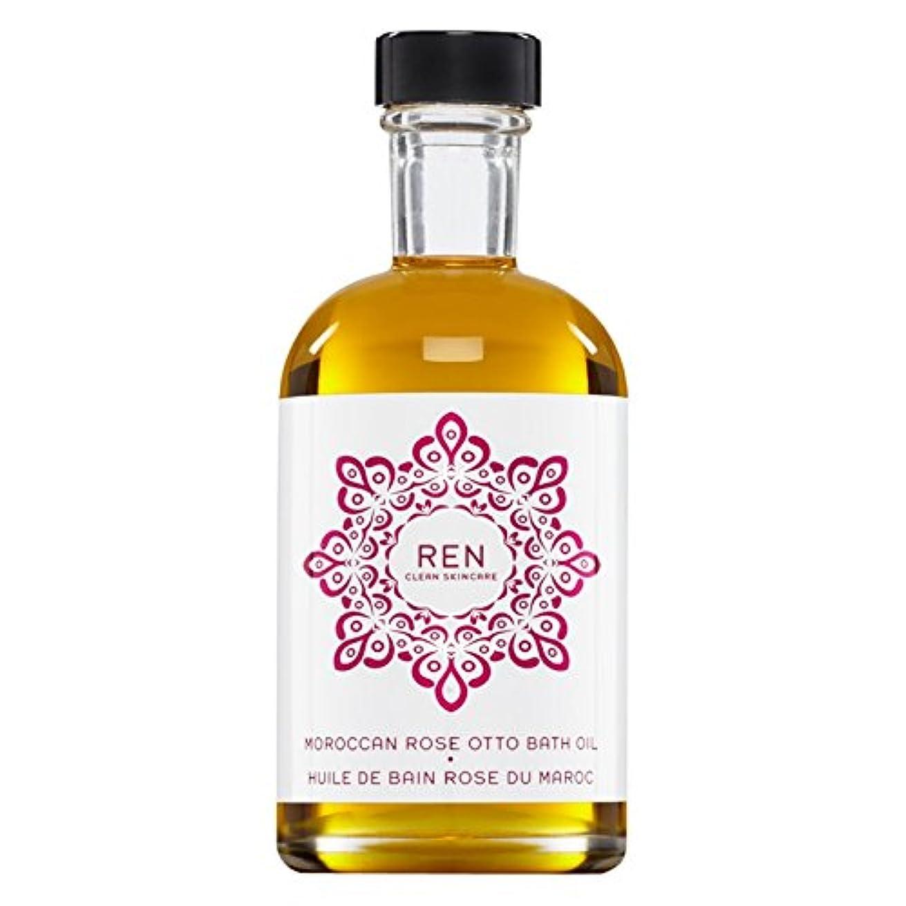 密寝具おいしいRenモロッコは、バスオイルの100ミリリットルをオットーローズ (REN) - REN Moroccan Rose Otto Bath Oil 100ml [並行輸入品]