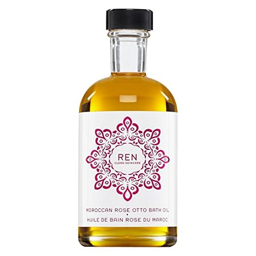 放つクルーズ維持Renモロッコは、バスオイルの100ミリリットルをオットーローズ (REN) (x2) - REN Moroccan Rose Otto Bath Oil 100ml (Pack of 2) [並行輸入品]