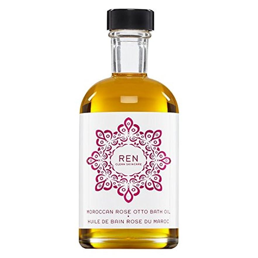 豚ドキドキリボンRenモロッコは、バスオイルの100ミリリットルをオットーローズ (REN) - REN Moroccan Rose Otto Bath Oil 100ml [並行輸入品]