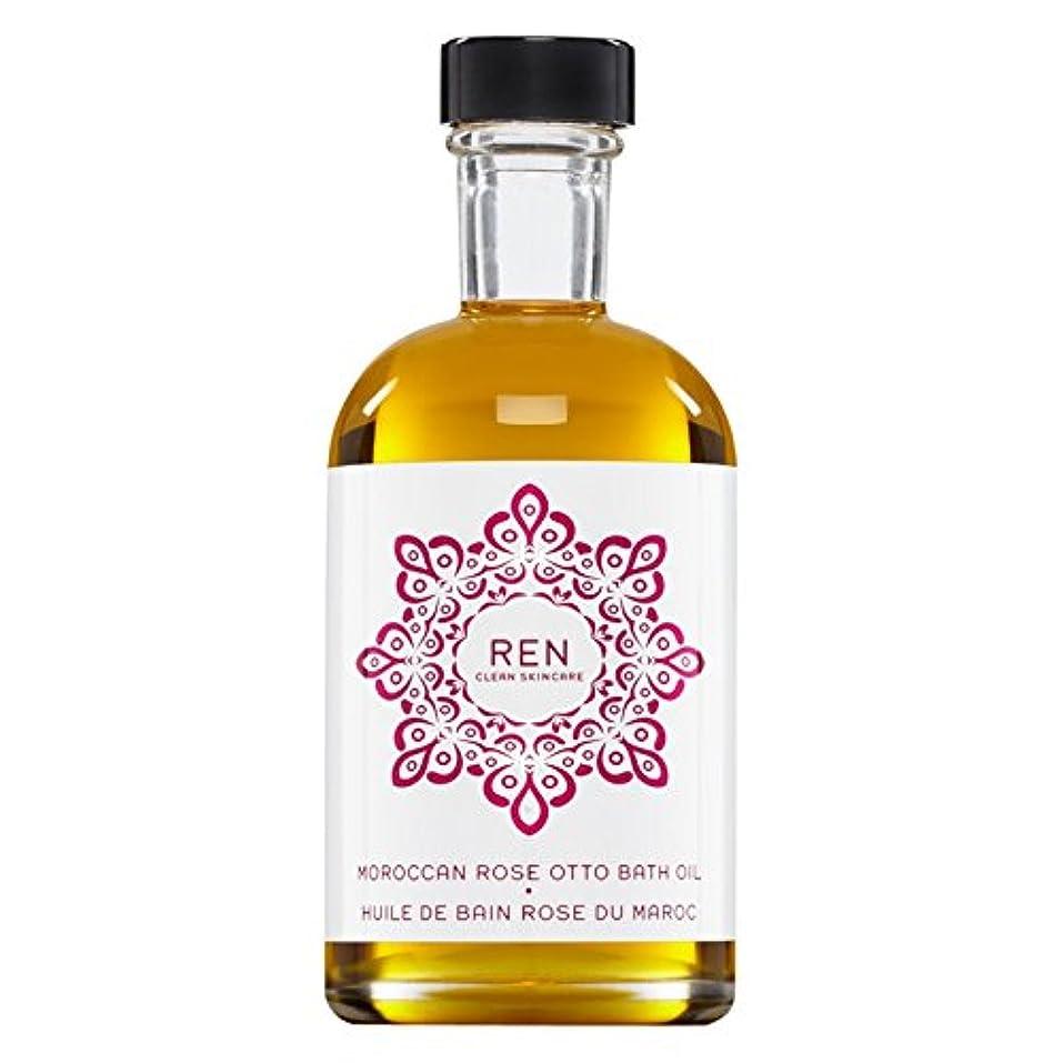 歩行者代理人開いたRenモロッコは、バスオイルの100ミリリットルをオットーローズ (REN) (x2) - REN Moroccan Rose Otto Bath Oil 100ml (Pack of 2) [並行輸入品]