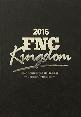 2016 FNC KINGDOM IN JAPAN-CREEPY...[Blu-ray/ブルーレイ]